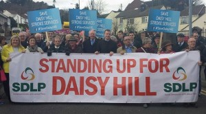 McAteer said a huge rally in Newry last weekend to save Stroke Services at Daisy Hill Hospital was hijacked by the SDLP and Sinn Fein