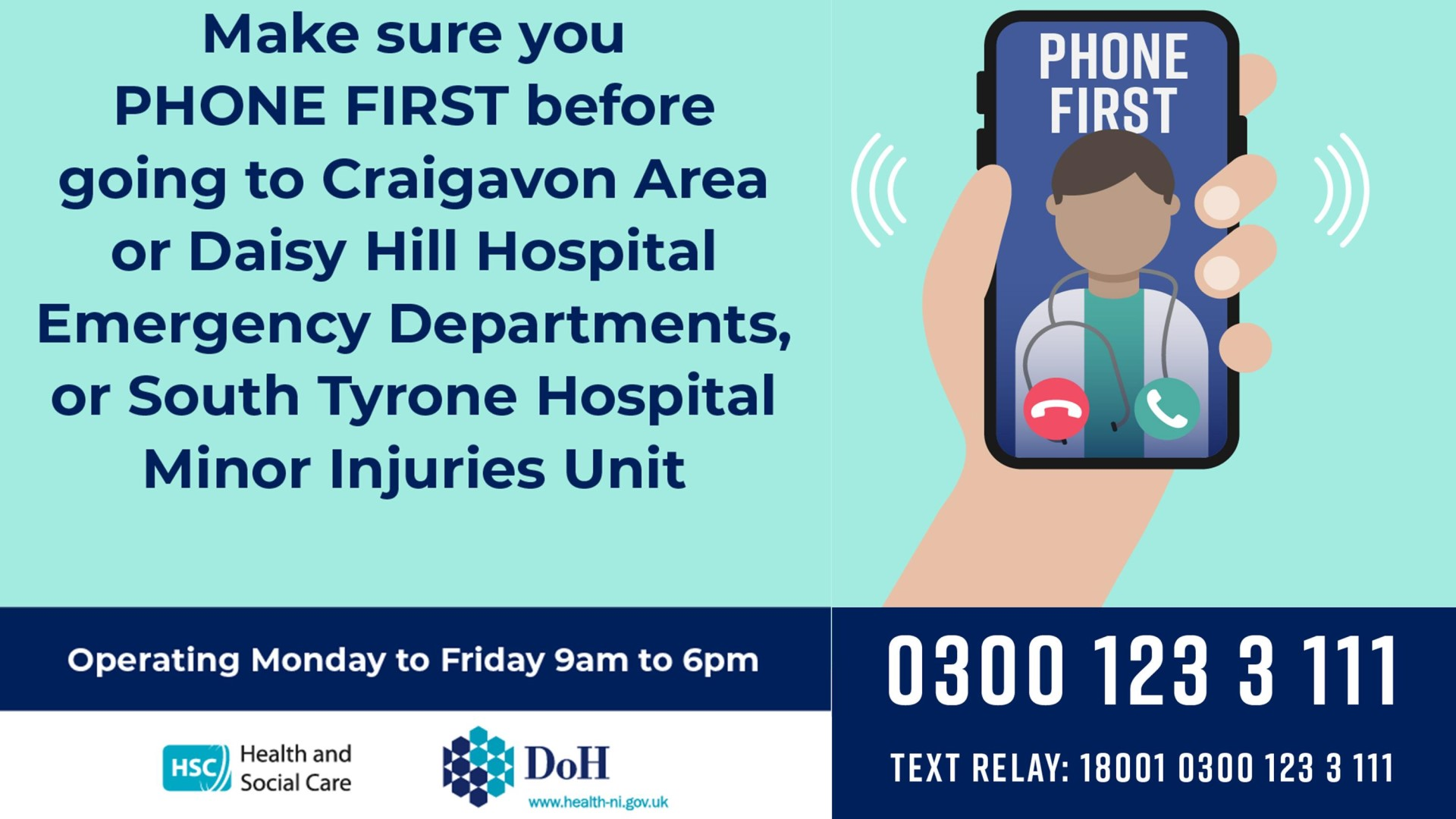 'Phone First for urgent care,' Southern Trust says | Newry Times - Daisy Hill Hospital A&E